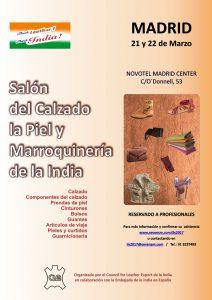 Cartel del Salón del Calzado, la Piel y la Marroquinería de la India.