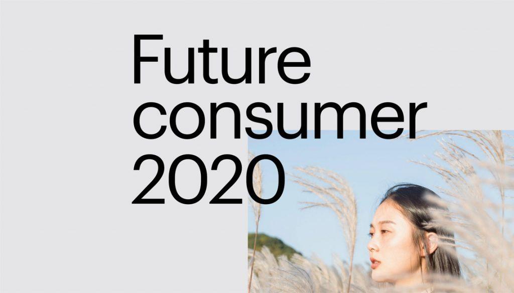 Detalle de la portada del informe de WGSN, El consumidor del futuro 2020.
