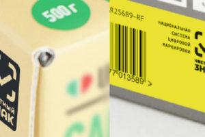 Rusia exigirá un nuevo etiquetado a las exportaciones de calzado a partir de marzo de 2020
