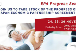 Oportunidades para el calzado y cuero tras el acuerdo comercial de UE y Japón